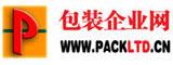 《软包装。中国》