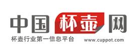 中國杯壺網