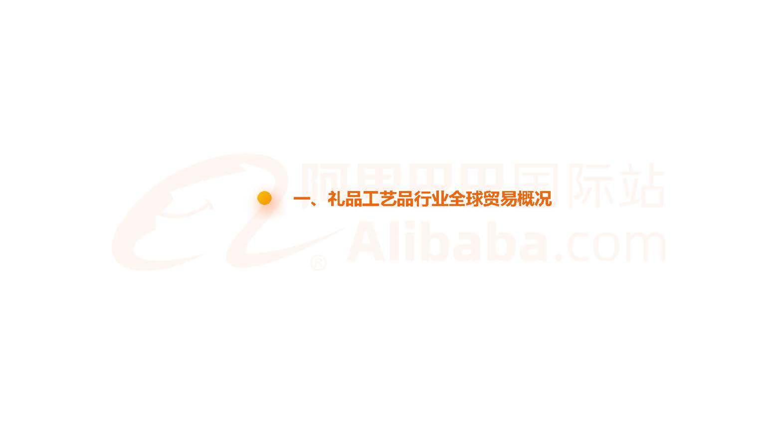 禮研報_頁面_03.jpg