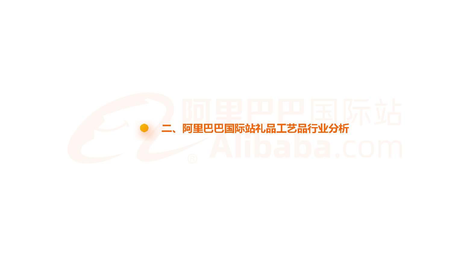 禮研報_頁面_06.jpg