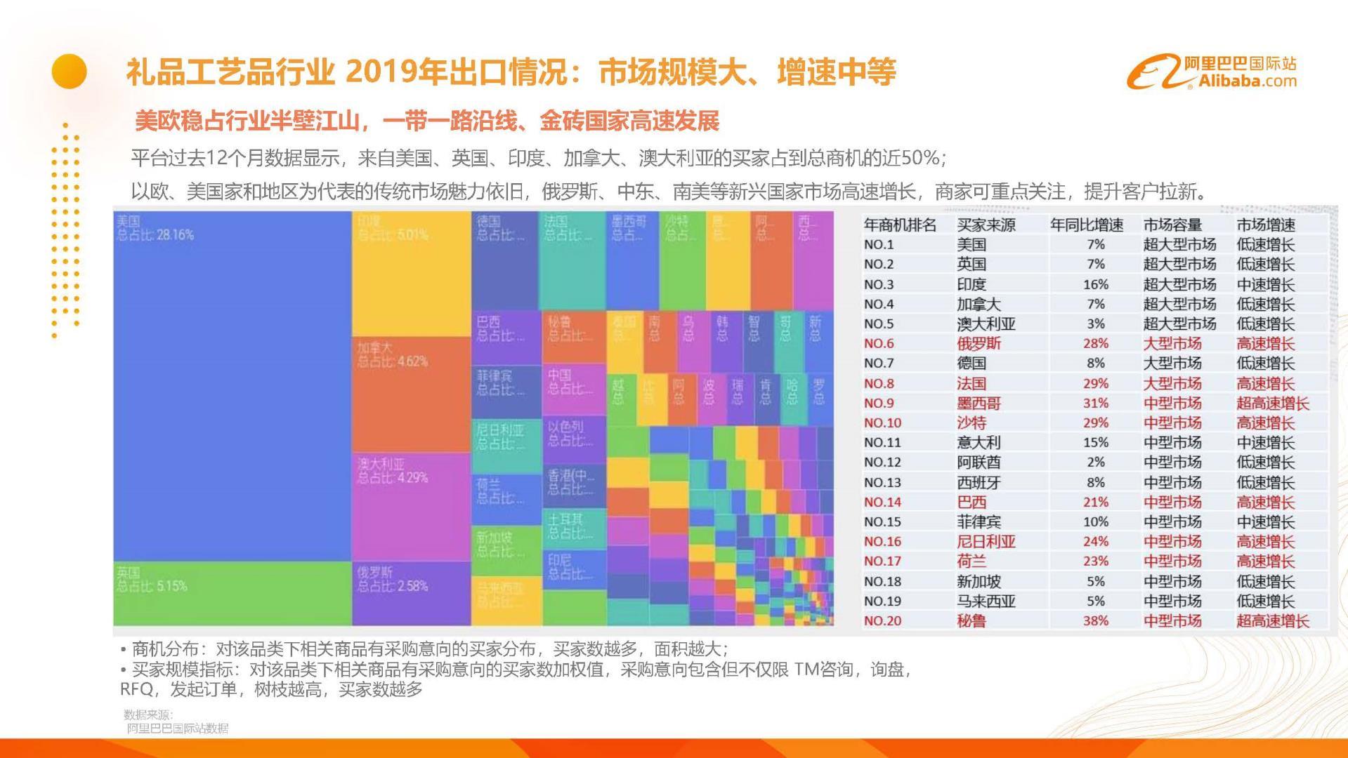 禮研報_頁面_10.jpg