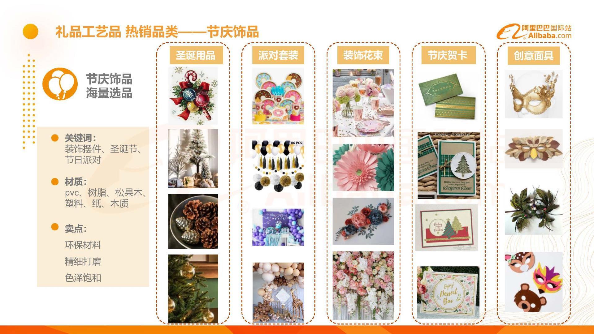 禮研報_頁面_15.jpg