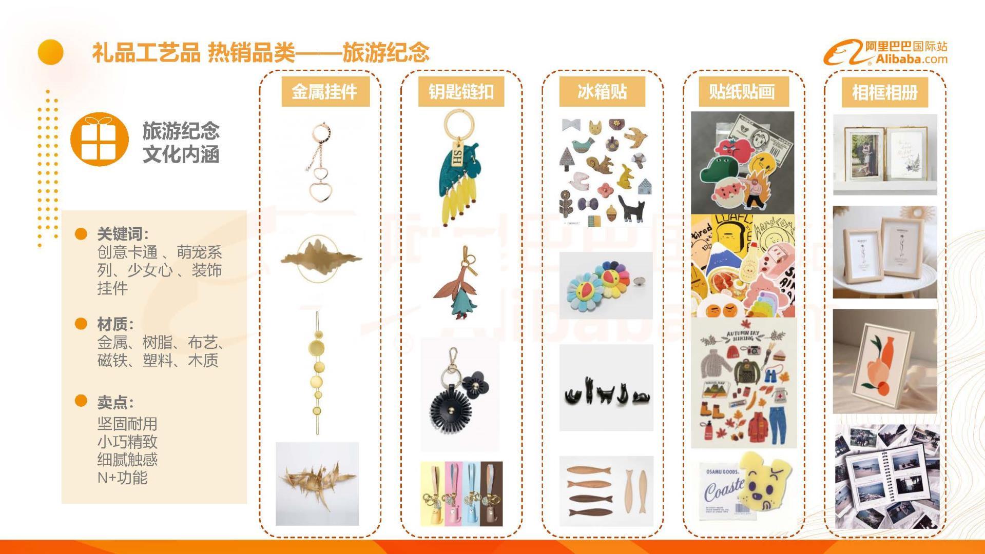禮研報_頁面_17.jpg