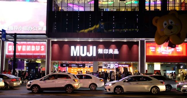 """國慶中秋""""雙節""""銷售數據出爐"""