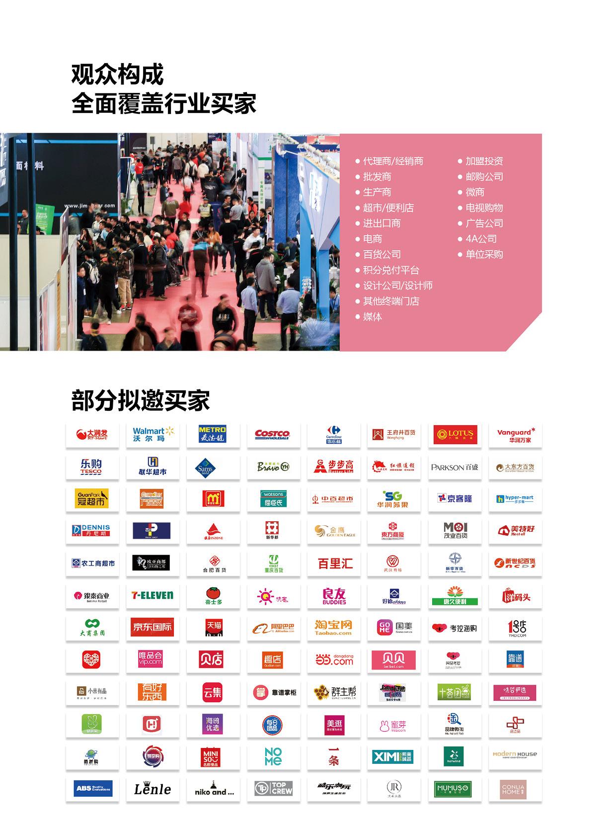 2021上海國際禮品展6.jpg