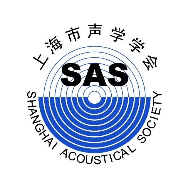 上海市声学学会