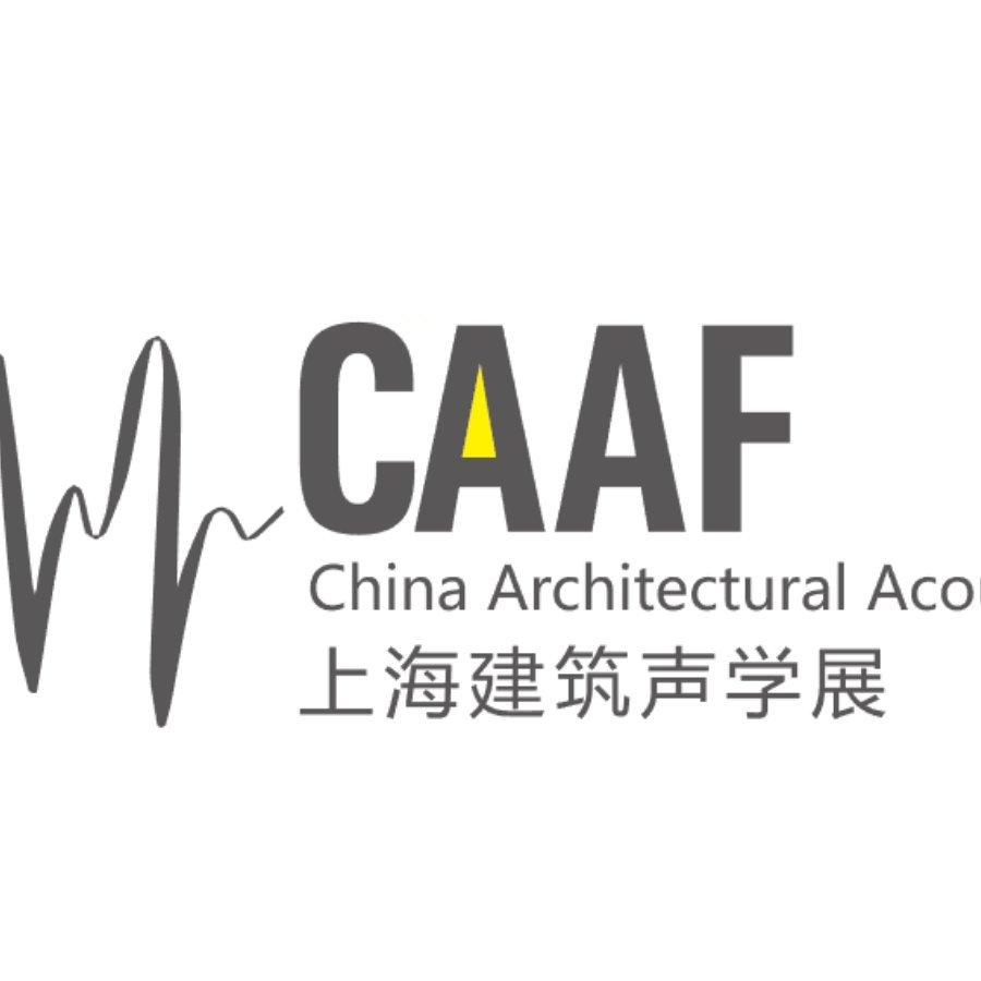 2021'CAAF上海建筑声学现已启动招展
