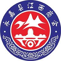 永嘉县江西商会