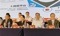 黄鹂连任中国通用机械工业协会会长