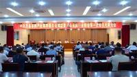 中共泾县泵阀产业集群委员会成立暨泾县泵阀行业协会第一次会员代表大会召开