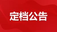 重磅官宣   2021中国(温州)国际泵阀展览会定档12月17至19日温州会展中心举办