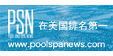 Pool And Spa News
